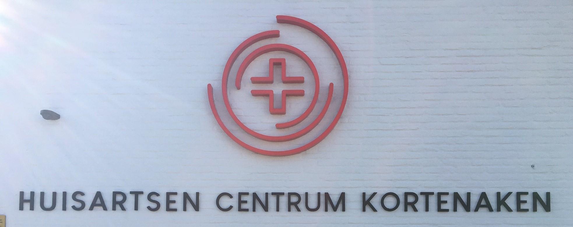 Welkom op de website van <span>Huisartsen <br />Centrum <br />Kortenaken</span>